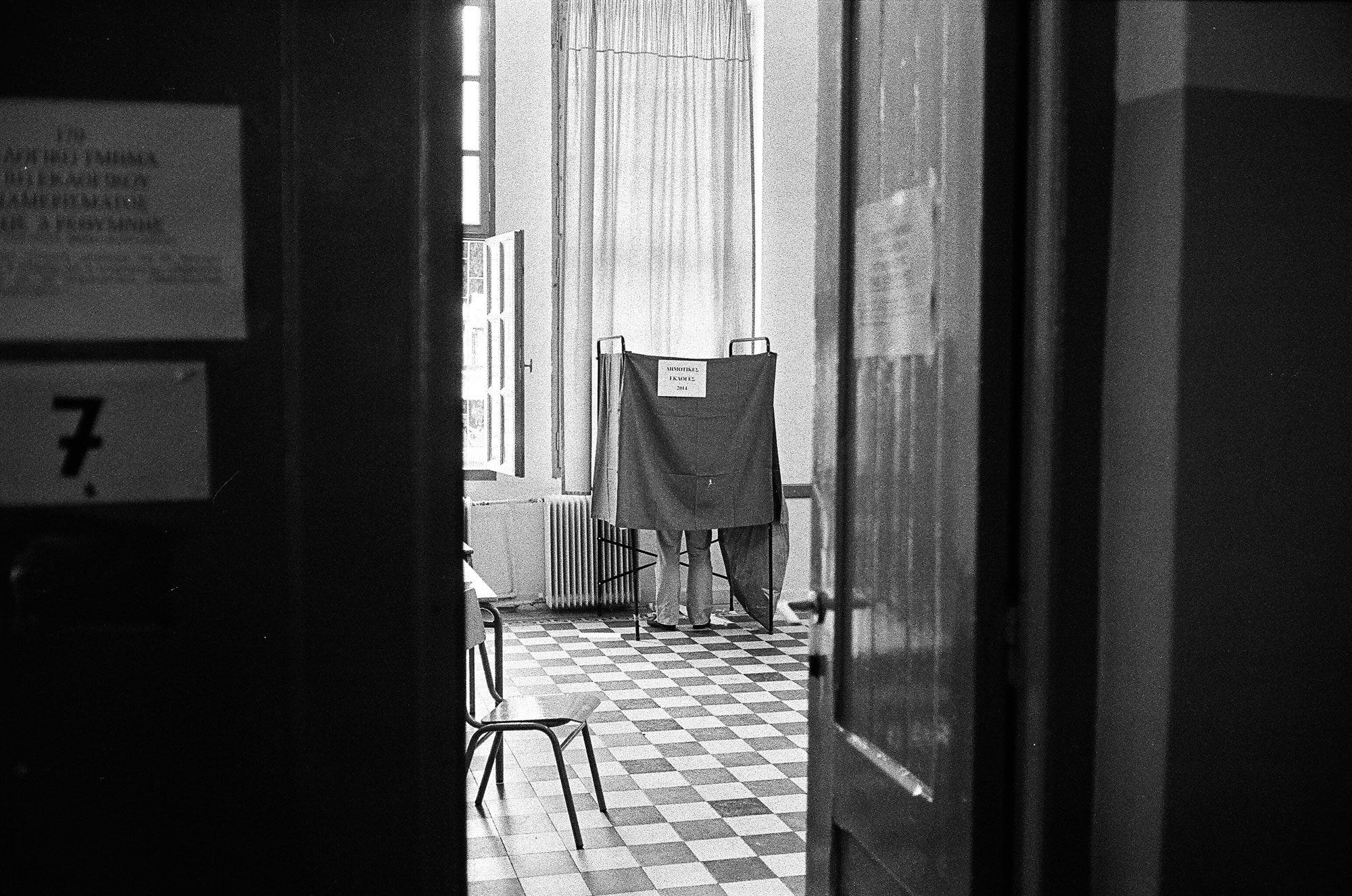 film-hp5-CC-voting-room-7